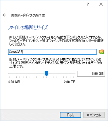 ファイルの保存先とサイズを指定