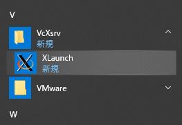 VcXsrvの初期設定(1)