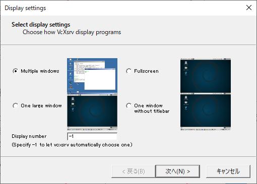 VcXsrvの初期設定(3)