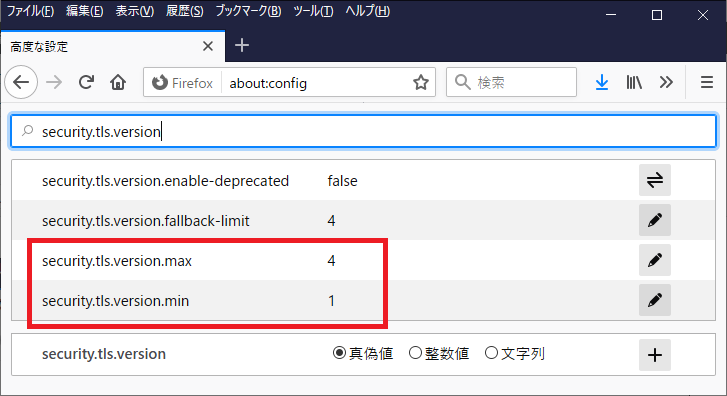FireFoxのTLS設定