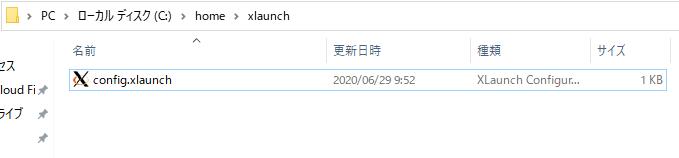 VcXsrvコンフィグファイルを保存