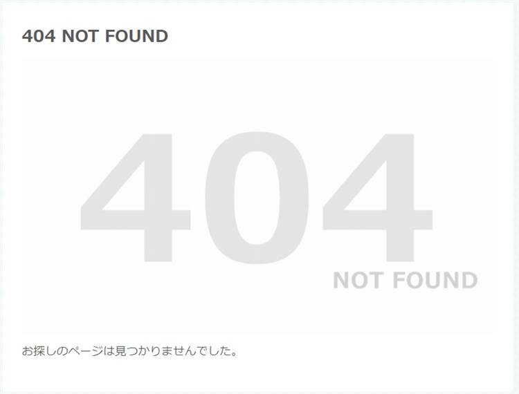 サイト内検索の結果を404ページにする