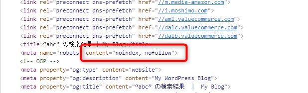 サイト内検索の結果ページは自動的にnoindex,followが付与される